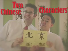 [Two Chinese Characters]